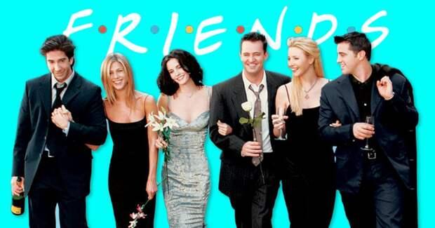 Как выглядели «Друзья» в первой серии и сейчас?