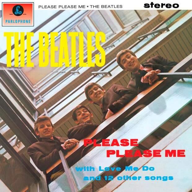 Рейтинг альбомов The Beatles