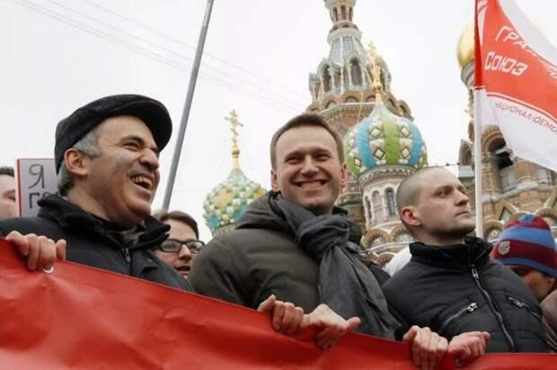 Каспаров, Навальный, Удальцов на шествии, 2015.jpg