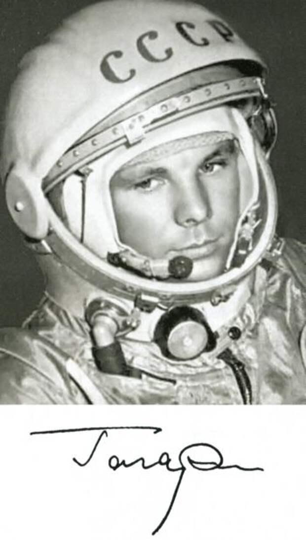 12 апреля – День космонавтики. История праздника, интересные факты