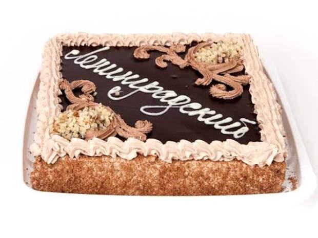 Недорогой и популярный советский торт. /Фото: burgon-yoshi.ru