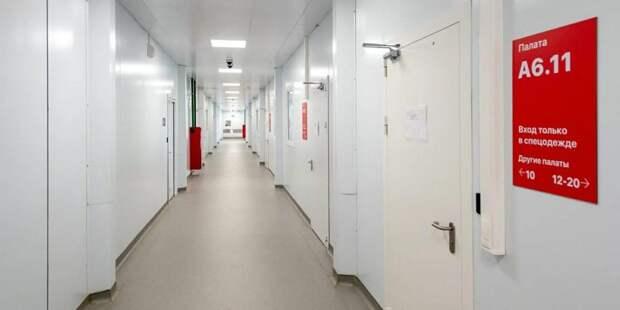 Собянин открыл коронавирусный стационар на базе клиники МГУ