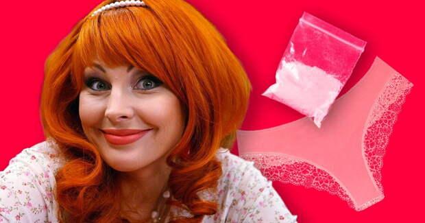 Наталье Бочкаревой простили кокаин в трусах. 10 главных фактов