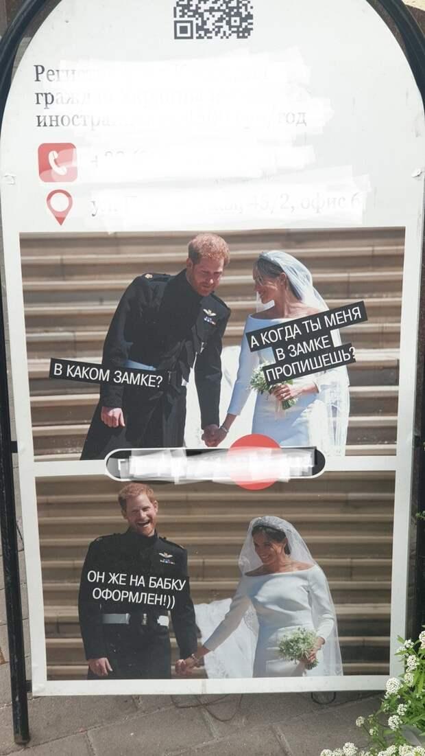 Примеры смешной и креативной рекламы, мимо которой невозможно пройти