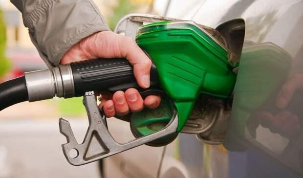 Четырехмесячный период роста топливных цен всего по0,1% канул вЛету
