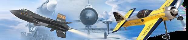 Этот день в авиации. 21 апреля