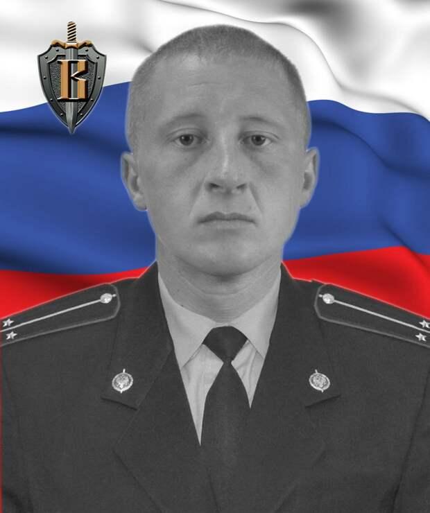 Лейтенант КУРМАНОВ Александр Александрович