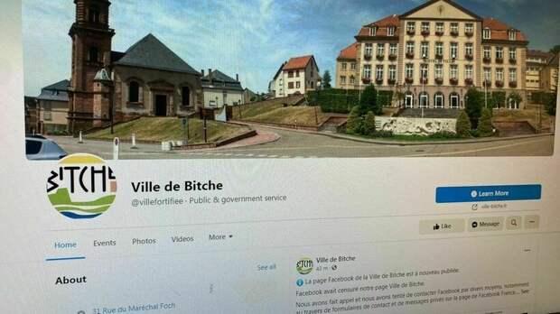 Соцсеть удалила страницу города Битш, так как алгоритм принял название за ругательство