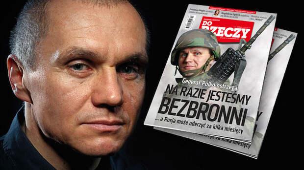Польский генерал: Россия может напасть под предлогом защиты памятных мест
