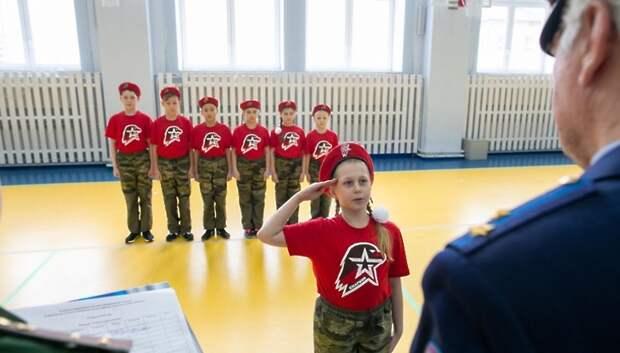 Патриотическая игра «Юнармейская искорка» пройдет в Подольске 23 ноября
