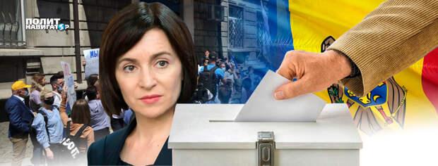 Санду и майданщики ломают ЦИК Молдовы через колено