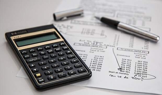 Калькулятор, Расчет, Страхование, Финансы