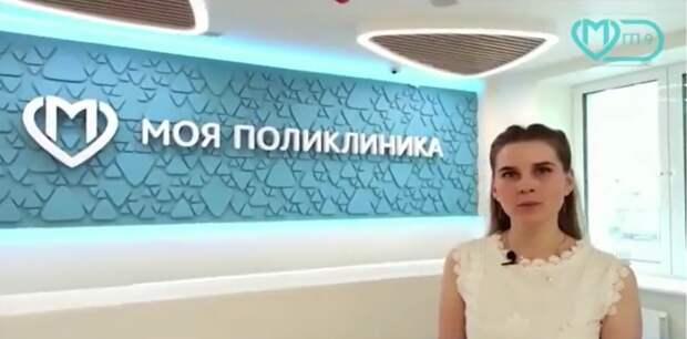 Поликлиника на Есенинском бульваре скоро откроется после ремонта