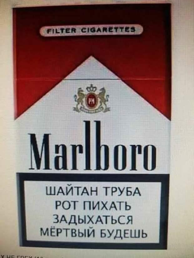 - Слушай, Моня, я тут прочитал на упаковке, что курение вызывает импотенцию...