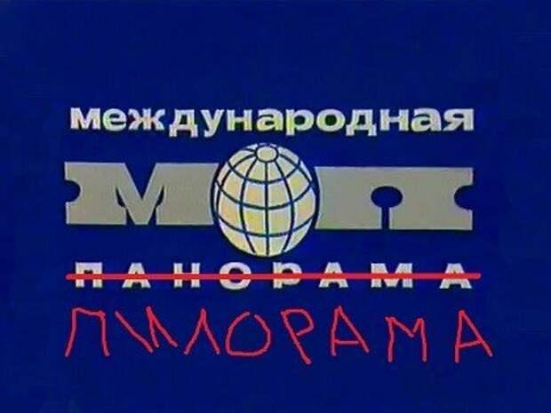 Алексей Куракин: Международная панора… пилорама