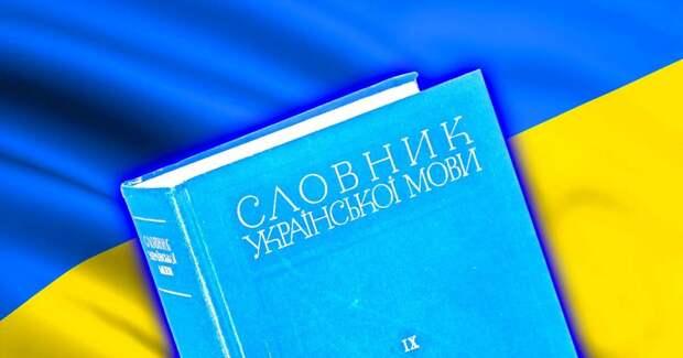 Тест: Слабо угадать значение этих 7 украинских слов?