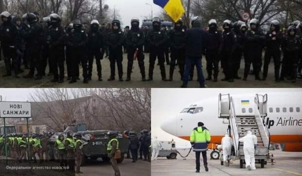 «Везите их в Чернобыль»: Сеть кипит из-за эвакуированных украинцев из Китая