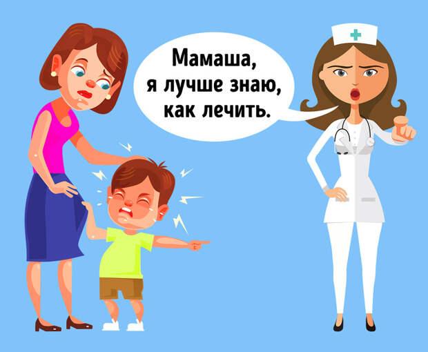 10 признаков детского врача, от которого нужно бежать как от огня