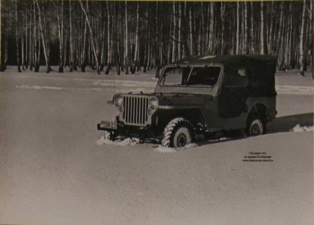 Москвич-415 — Первый московский джип