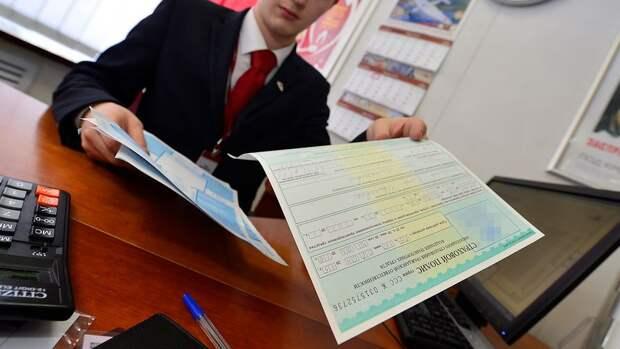 Очередная отмазка страховщиков от выдачи полиса ОСАГО