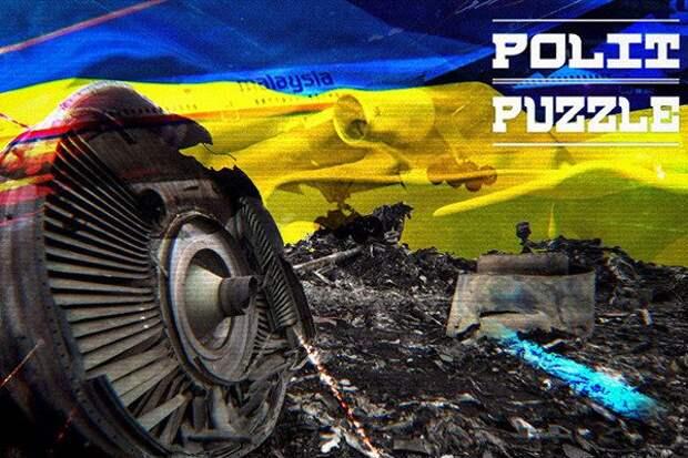 Антипов раскрыл коварный план Запада в деле MH17