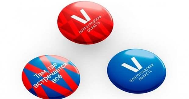 V значит Волгоград: новый бренд региона вызвал ожесточенные споры