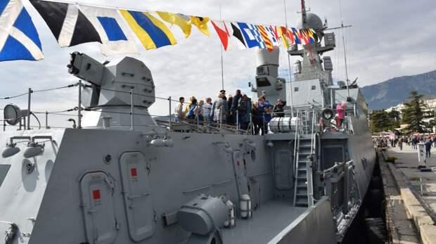 Ялтинцев приглашают посетить малый ракетный корабль «Вышний Волочёк»