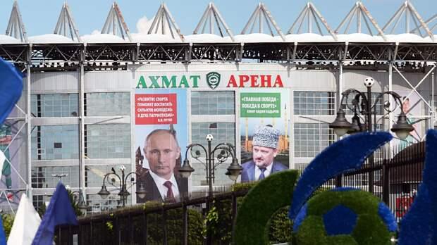 УЕФА снял запрет на проведение матчей под своей эгидой в Грозном