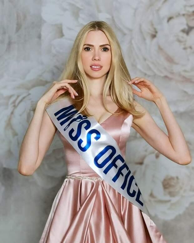 Красавица из Северного Тушино представляет Москву на международном конкурсе красоты «Мисс Офис 2020»