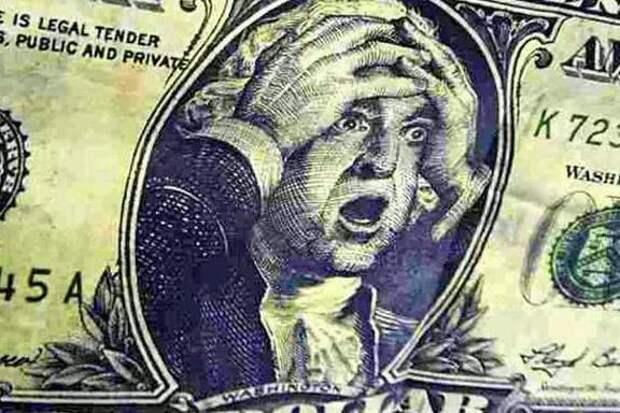 В Федрезерве ждут скорого краха доллара