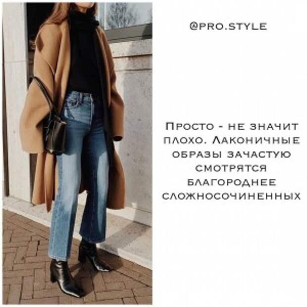 pro.style_141946948_318338766254848_4621658023255551843_n