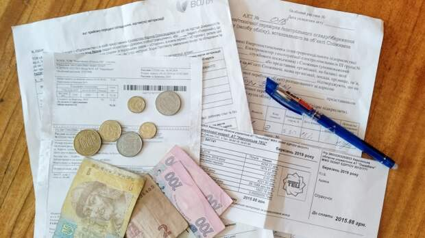 Стоимость услуг ЖКХ на Украине за год выросла на 26%