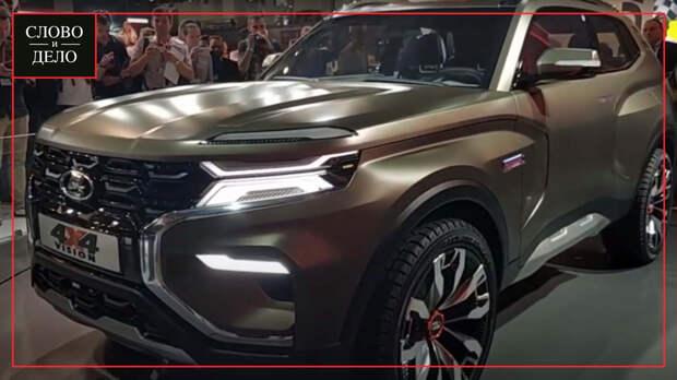 Автоэксперт рассказал о конкурентных преимуществах новой Lada Niva