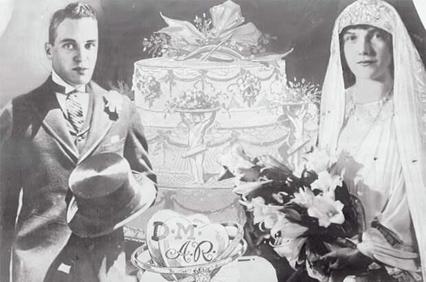 Дэвид Мильтон и Эбби Рокфеллер