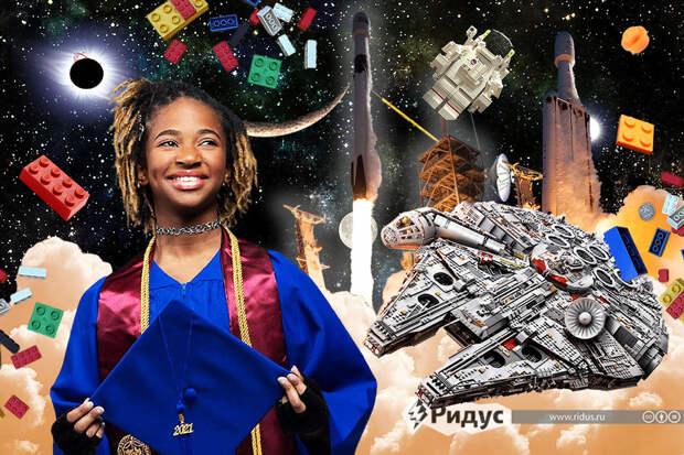 Девочка закончила школу в 12 лет. Через 4 года она хочет работать в НАСА