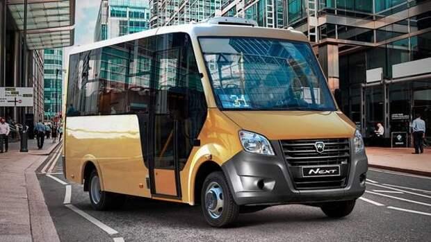 ГАЗ опроверг прекращение продаж автобуса ГАЗель Next Citiline