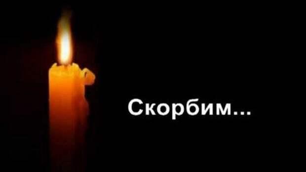 Соболезнования в связи с трагедией в столице Татарстана