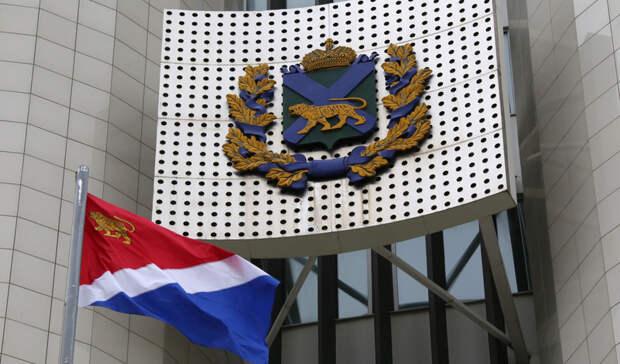 Депутаты ЗСПК утвердили порядок размещения краевого флага игерба