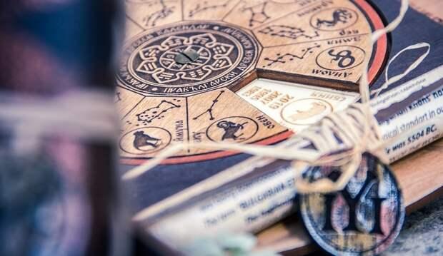 Опубликован гороскоп для всех знаков зодиака на 31 августа