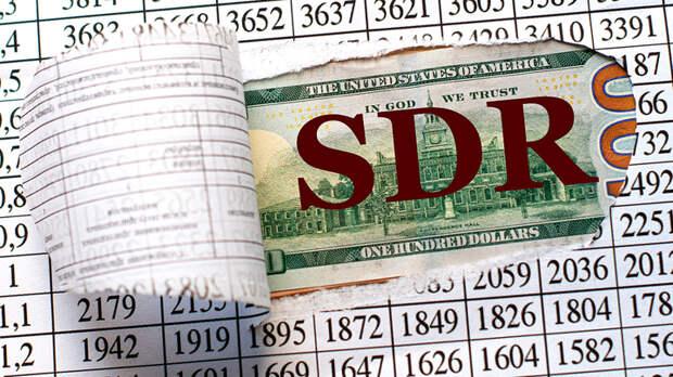 У мирового правительства тоже есть своя валюта. Её пустят в ход 23 августа