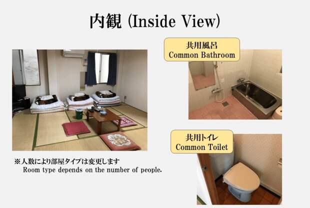Японский отель предлагает номера задоллар всутки, нопри необычном условии