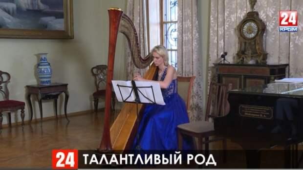 Арфистка из Австралии Джорджия Ло дала концерт в Феодосии