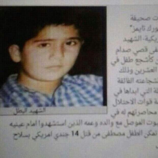 Мустафа Саддам Хусейн - 13 лет подвигу.