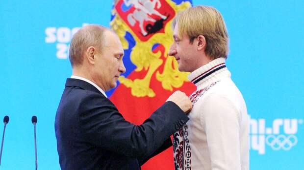 ВГосдуме оценили ролик Плющенко опоправках вКонституцию: «Онмногим обязан стране ивыражает свою позицию»