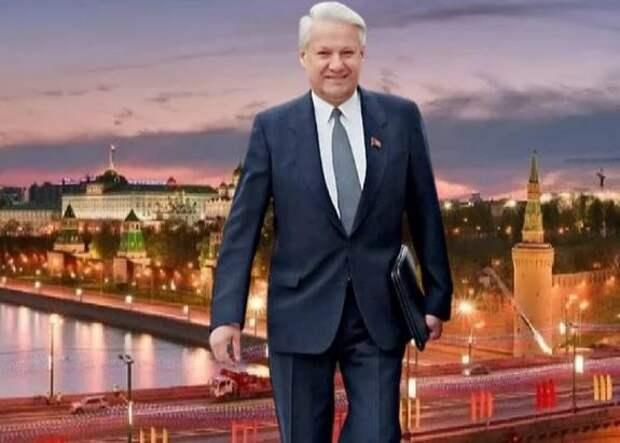 Сказ о мешке на голове Ельцина и его падении с моста
