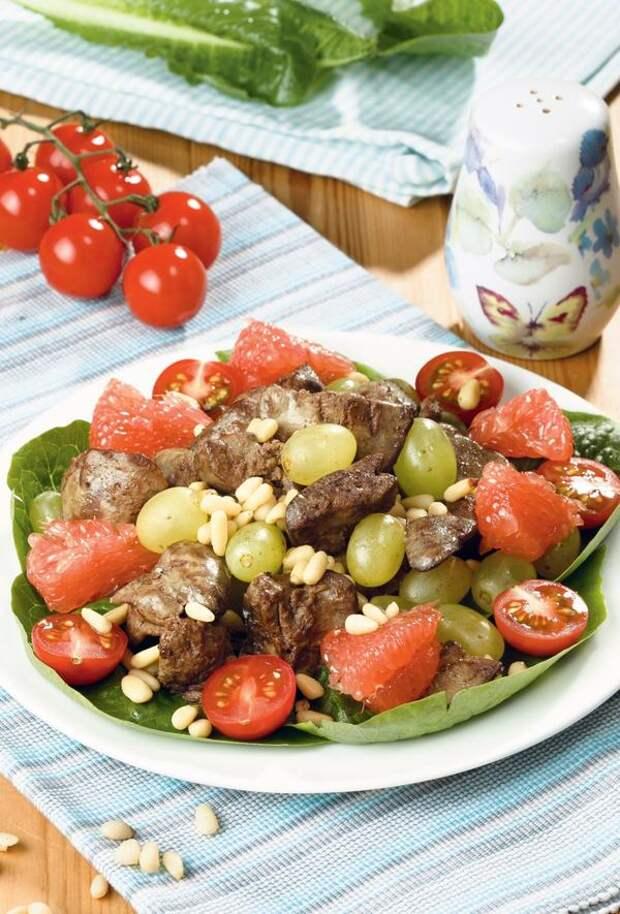 Салат из куриной печенки с грейпфрутом