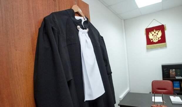 Житель Ставрополья пожаловался на судью за «тайное решение» в пользу банка