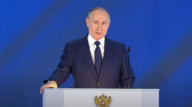 Российский лидер рассказал о строительстве 1300 новых школ в России