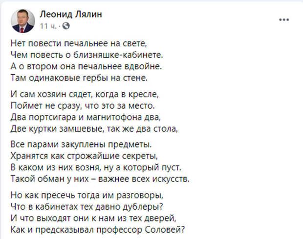 Правда ли, что Путин живет в Сочи, а нас хотят убедить, что в Москве