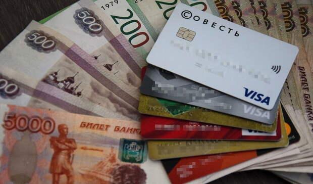 Екатеринбурженка заставила банк вернуть ошибочные пени после 10 лет судов